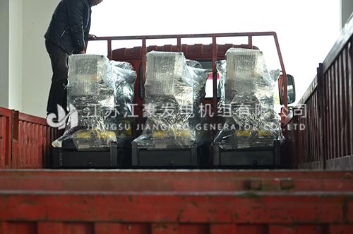 三台30KW潍柴配恒声自启动机组发货天津